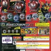 仮面ライダーゴースト ガシャポンゴーストアイコン11(30個入り)