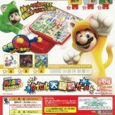 スーパーマリオ3Dワールド カプセル大迷路ゲーム(50個入り)
