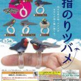 指のりツバメ(50個入り)