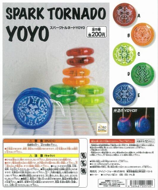 スパークトルネードYOYO(50個入り)