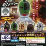 キン肉ボトルマスク争奪戦ラウンド2(50個入り)