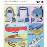 サメーズ いろいろ入るポーチコレクション(40個入り)