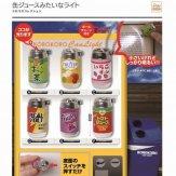 缶ジュースみたいなライト(50個入り)