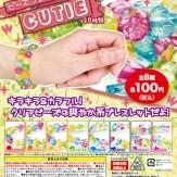 ビーズブレスレット CUTIE(100個入り)