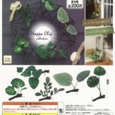 葉っぱクリップ コレクション(50個入り)
