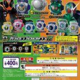 仮面ライダーゴースト ガシャポンゴーストアイコン12(30個入り)
