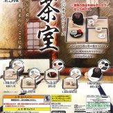 ミニジオラマシリーズ 茶室(50個入り)