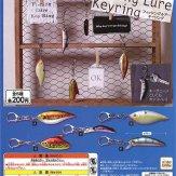 Fishing Lure Keyring[フィッシング ルアー キーリング](50個入り)