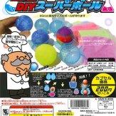 DIY スーパーボール(50個入り)