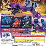 宇宙戦隊キュウレンジャー ガシャポンキュウボイジャー02(50個入り)