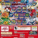 妖怪ウォッチ 妖怪メダルU Vol.4 -必殺技スペシャル!!-(120個入り)