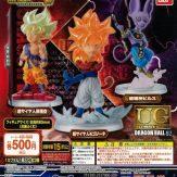 ドラゴンボール超 UGドラゴンボール02(20個入り)