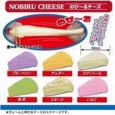 NOBIRU CHEESE のび~るチーズ(50個入り)
