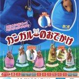 カンガルーのおでかけ(50個入り)