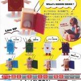 おしりBOOK(50個入り)