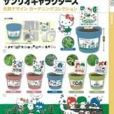 サンリオキャラクターズ 北欧デザイン ガーデニングコレクション(50個入り)