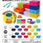 ミニチュアカラーボックス(50個入り)
