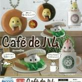Cafe de ハム(50個入り)