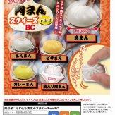ふわもち肉まんスクイーズ miniBC(50個入り)