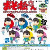 おそ松さん SDフィギュアスイングコレクション(50個入り)