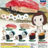 妄想おねえさんのお寿司屋さん♪(50個入り)