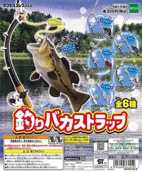 釣りバカストラップ(40個入り)