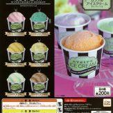 カラフル! アイスクリーム(50個入り)