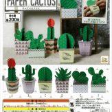PAPER CACTUS[ペーパーカクタス](50個入り)