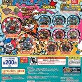 妖怪ウォッチ 妖怪ドリームメダルGP04(50個入り)