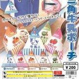 三角牛乳ポーチ(50個入り)