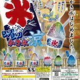 シャリシャリカキ氷 涼(50個入り)