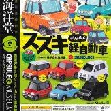 カプセルQミュージアム スズキデフォルメ軽自動車(30個入り)