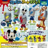 ディズニーキャラクター クレイジーアートマジック(40個入り)
