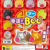 幸運のBoo~ぷかマスコット(100個入り)