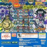 妖怪メダル零 Vol.5 -必殺技スペシャル-(120個入り)