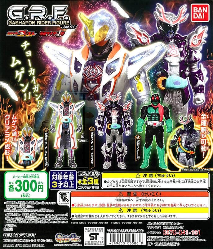 仮面ライダーゴースト 仮面ライダー1号 ガシャポンライダーフィギュア(40個入り)