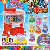 ガリガリミニ氷かき(50個入り)