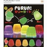 PURUN!ゼリーライト(50個入り)