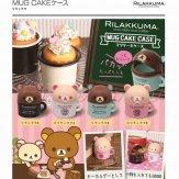リラックマ MUG CAKEケース(40個入り)
