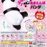 ぶらさがりあまえんぼパンダ3(100個入り)