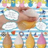 ぷにっとソフトクリーム(50個入り)
