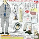 サラリーマン山崎シゲル グッズコレクション(50個入り)