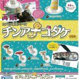 カプセル雑貨シリーズ チンアナゴダケ(50個入り)
