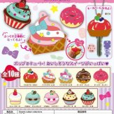 Sweets rubber collections(50個入り)