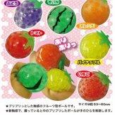 ぷにゅぷにゅフルーツ(40個入り)