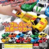 GO!GO!プルバックスポーツカー(100個入り)