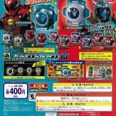 仮面ライダーゴースト ガシャポンゴーストアイコン13(30個入り)