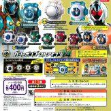 仮面ライダーゴースト ガシャポンゴーストアイコン14(30個入り)