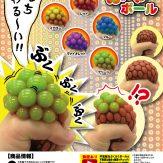 不気味なぶくぶくボール(50個入り)