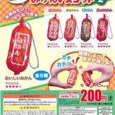 ぷにっと!みかんマスコット2(50個入り)